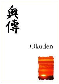 Okuden-manual-Reiki-2-2