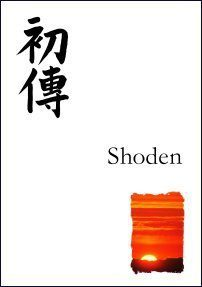 Shoden-Reiki-manual-Reiki-1-2